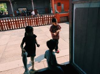 Gongong Kouples   都城南台