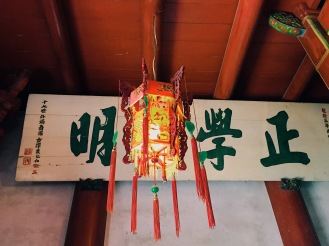 Gongong Kouples   台南孔廟