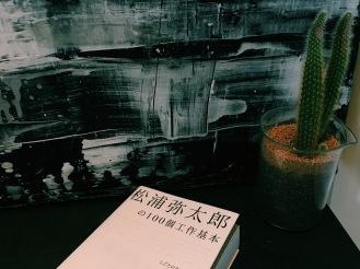 Gongong Kouples | 快活慢行Hiihubs
