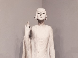 Göngōng Kouples | Whitney Museum of American Art